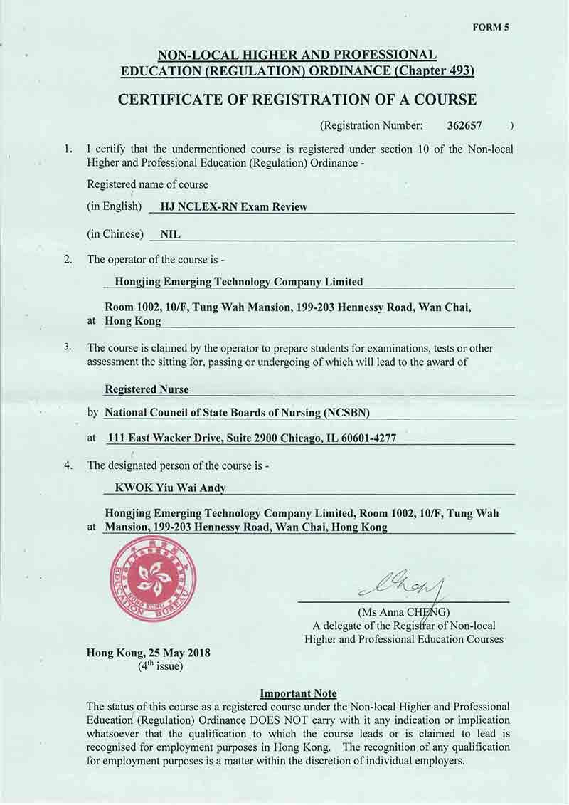 香港教育局USRN课程注册认证.jpg
