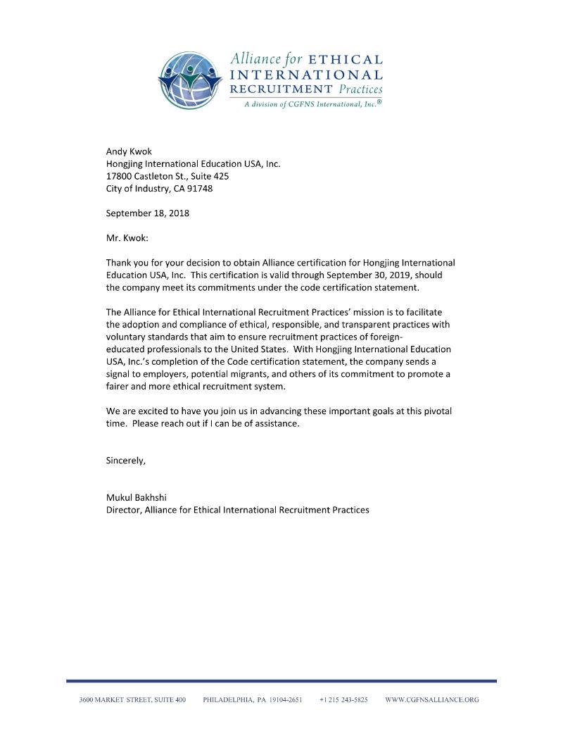 美国国际护士管理局CGFNS 雇主认可资质