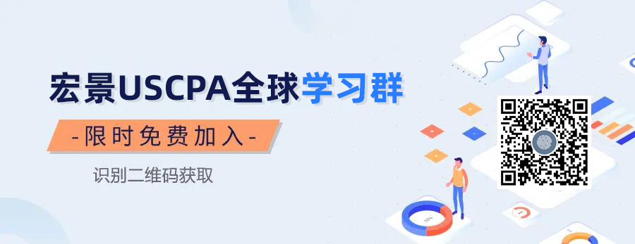 AICPA美国注册会计师