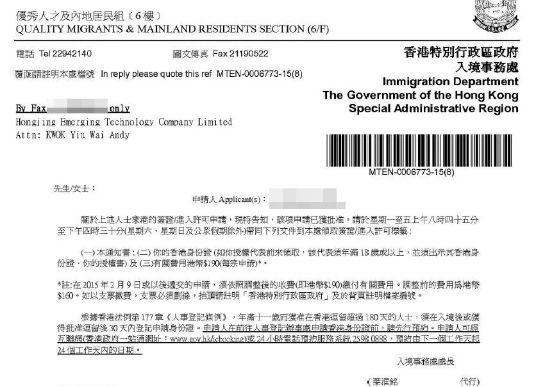 香港移民1.jpg