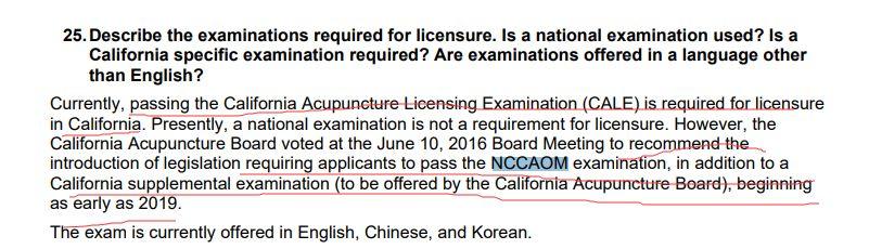 加州针灸考试.jpg