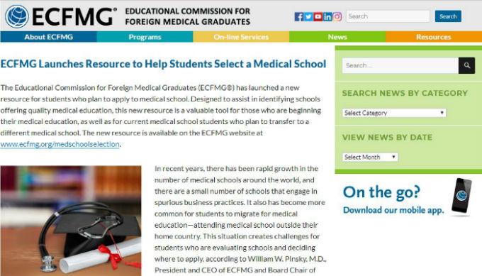 ECFMG.jpg