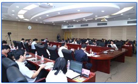 2017年中国管理会计沙龙